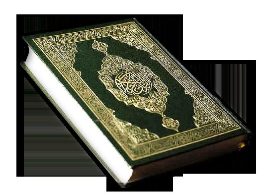 O čem jsou verše Koránu